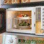 Микроволновая печь — вред и польза для здоровья