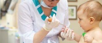 Норма гемоглобина у детей до года