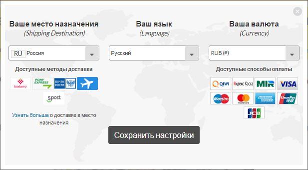 iHerb регистрация на русском пошагово